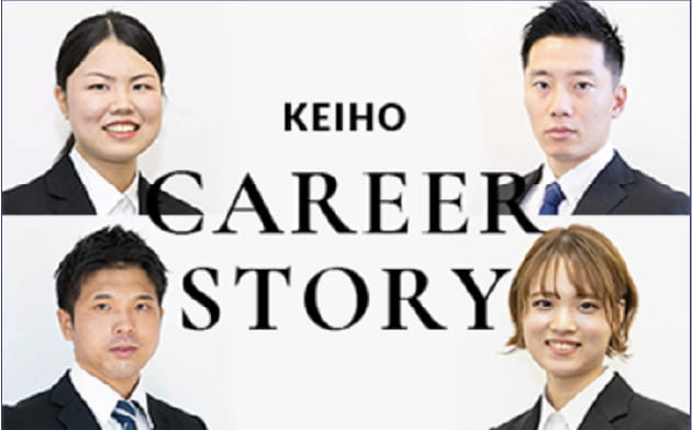 KEIHO CAREER STORY